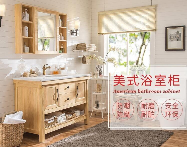2017 AD-1001 American Bathroom vanity single sink Wood Bathroom Cabinet with Mirror