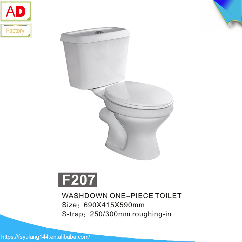 China foshan sanitary ware two piece toilet cheap with small size for business project F-205-6