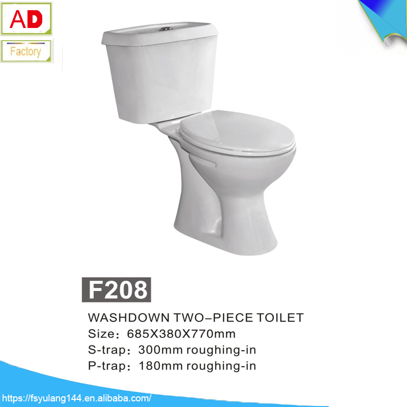 China foshan sanitary ware two piece toilet cheap with small size for business project F-205-7