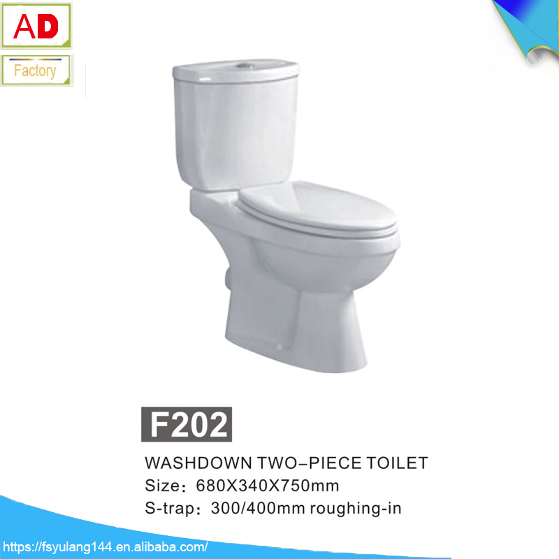 China foshan sanitary ware two piece toilet cheap with small size for business project F-205-8