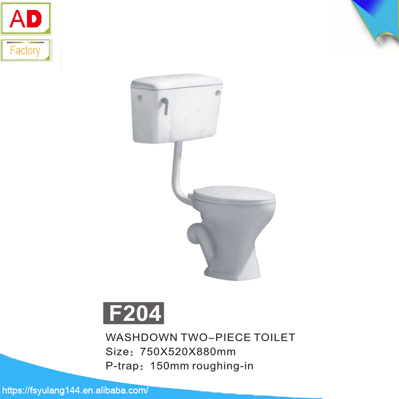 China foshan sanitary ware two piece toilet cheap with small size for business project F-205-9